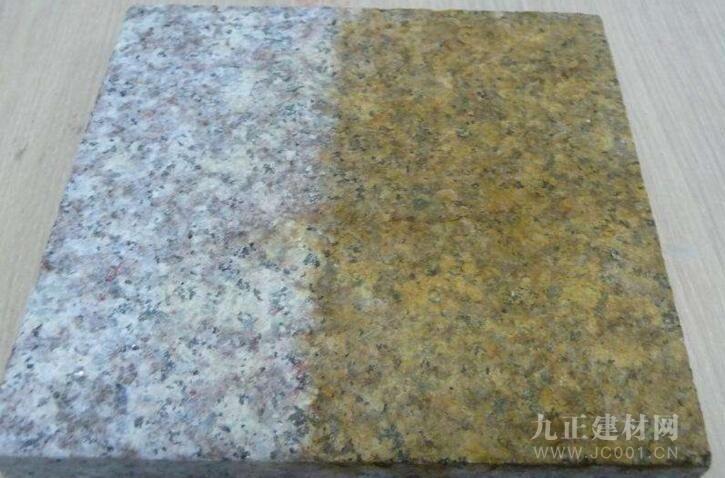 石材着色剂