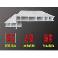 结构拉缝型号,结构拉缝价格首选水工橡胶