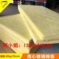 唐山当地厂房隔音材料隔音棉玻璃棉隔音吸音保温材料