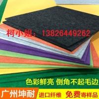 十堰当地ktv墙面吸音装饰材料聚酯纤维吸音板