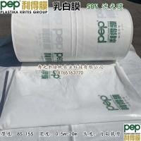 PEP利得膜乳白膜 50%透光率乳白膜