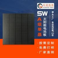 热卖推荐高转化太阳能电池板单晶硅光伏充电板定制