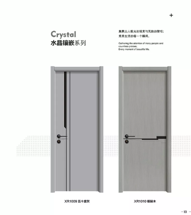广东复合门广东强化木门价格红海豚酒店门沐足门