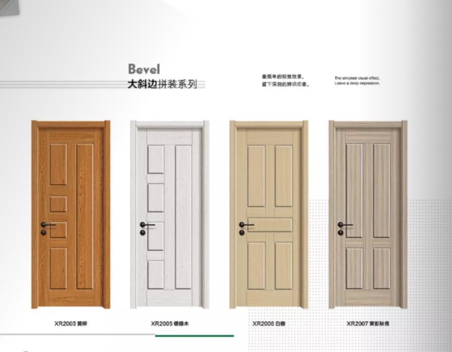 广东工程门厂 公寓门 办公室门 佛山红海豚实木门
