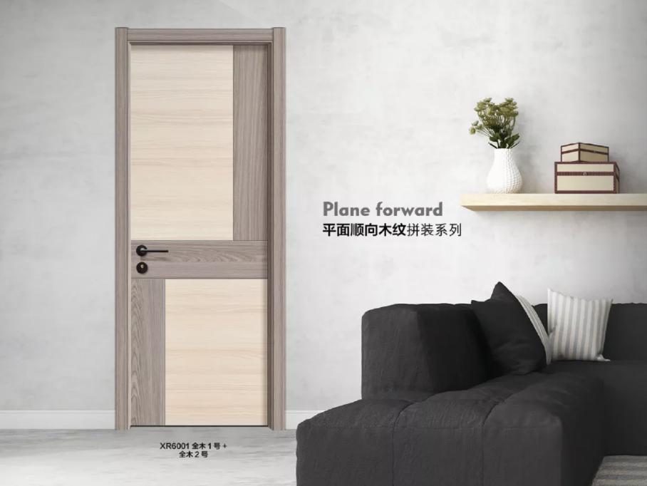 广东红海豚木门厂无漆木门德式木门系列