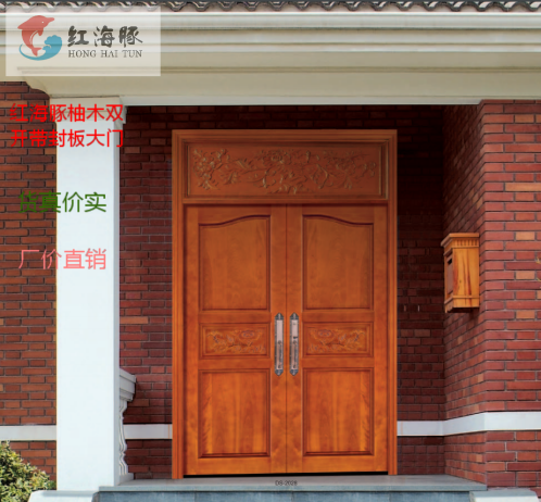 广东原木门厂红海豚工艺雕花入户门/别墅大门