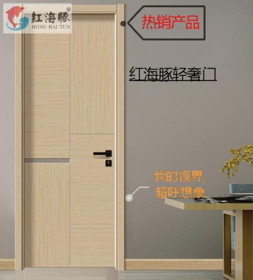 多层夹板门|意式轻奢门|环保生态门制造厂