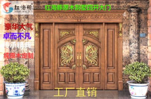 十年老品牌红海豚原木别墅大门定制