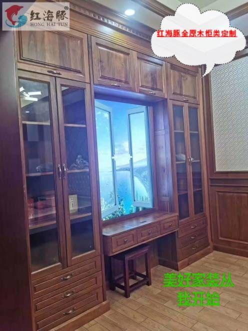 广东原木全屋订制酒柜,衣柜,橱柜