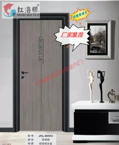 全铝房间室内门铝蜂窝填充简约韩式门爆款热销中