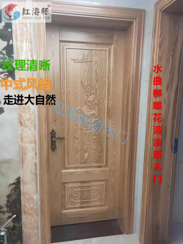 原木门厂家订制原木大门/水曲柳原木房门