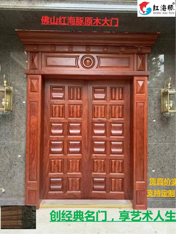 广东佛山门厂红海豚橡木子母门 对开门