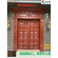 廣東佛山門廠紅海豚橡木子母門 對開門