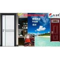 防水不生銹室內門 請選廣東紅海豚全鋁合金房間門