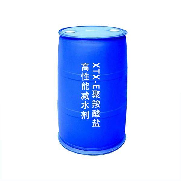 XTX-E聚羧酸盐高性能减水剂