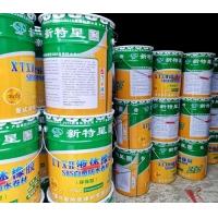 XTXH液体橡胶SBS自愈防水卷材