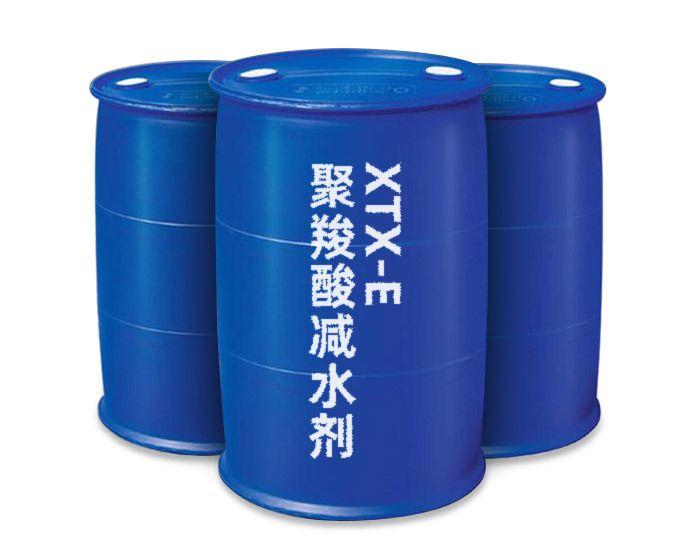 XTX-E聚羧酸�}高性能�p水��