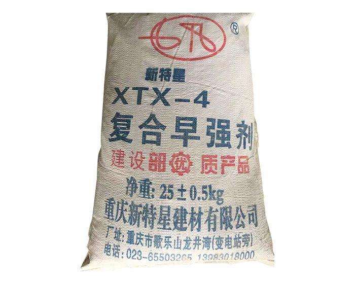 XTX-4�秃显����