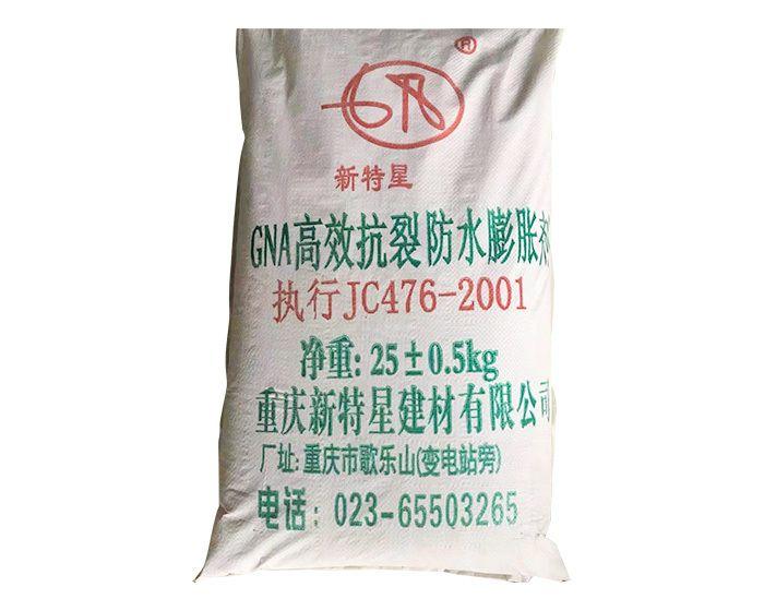 GNA 高效抗裂防水膨���