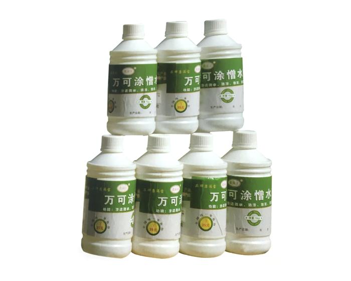 XTXH 甲基硅醇钠憎水剂