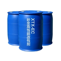XTX-EC砂浆高性能改性剂