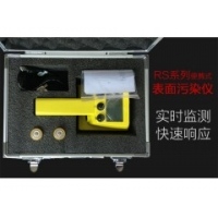 RS2100便携式αβ表面污染检测仪,表面污染粘污仪