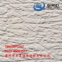 软瓷新型墙体材料 柔性石材 防火保温外墙材料