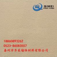 软瓷高层建筑外墙砖 新型墙体材料