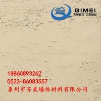 河北软瓷高层建筑外墙砖 新型墙体材料  软石安全环保