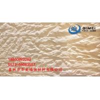 软瓷安全可靠 齐美陶柔砖 柔性面砖