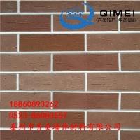 软瓷砖价格柔性面砖叠彩岁月软陶