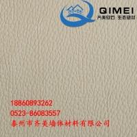 软瓷 软石浪涛石成品价格合理外墙软瓷砖