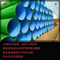 沧州市海威3pe螺旋管饮水管 燃气管3pe防腐 输水3pe防