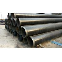 q235b螺旋管 tpep防腐钢管 饮水管道环氧粉末涂塑防腐