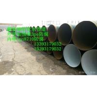 环氧煤沥青防腐树脂  钢管复合管