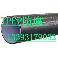 环氧树脂螺旋管复合管 环氧粉末防腐 tpep防腐