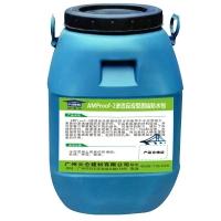AMProof-2渗透反应型固结防水剂
