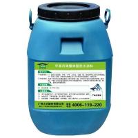 甲基丙烯酸树脂防水涂料耐博仕生产厂家