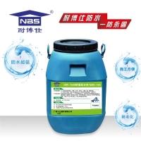 耐博仕 HM-1500桥面防水剂