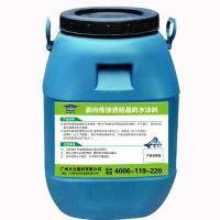 耐博仕401澎內傳滲透結晶防水涂料