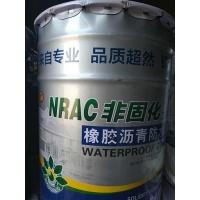 耐博仕非固化橡胶沥青防水涂料