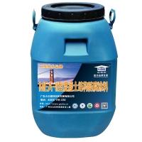 MEA-II型混凝土结构防腐涂料生产厂家