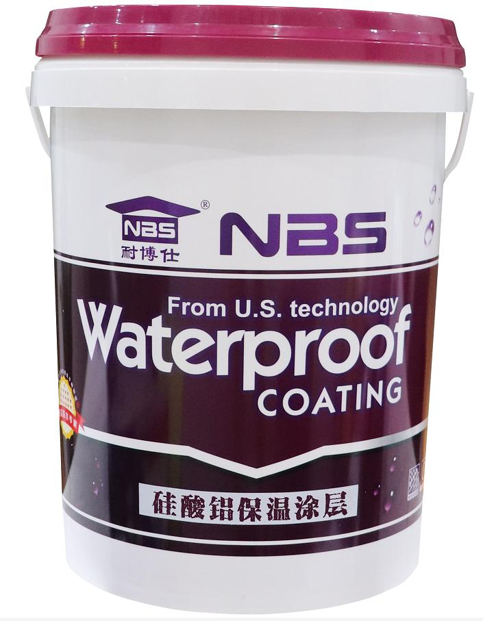 耐博仕硅酸铝保温涂料