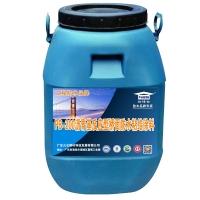 PB-200沥青基反应型防水粘结涂料