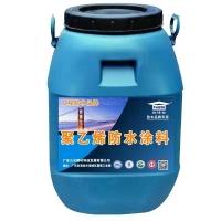 聚氯乙烯防水涂料