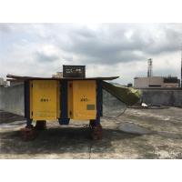 工业机床油雾净化器