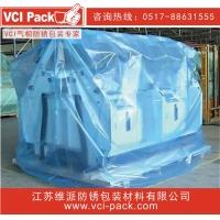 VCI防锈膜,气相防锈膜,金属制品出口海运专用防锈膜
