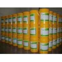 VCI防锈液/气相防锈液/水基防锈液/ VCI Liquid