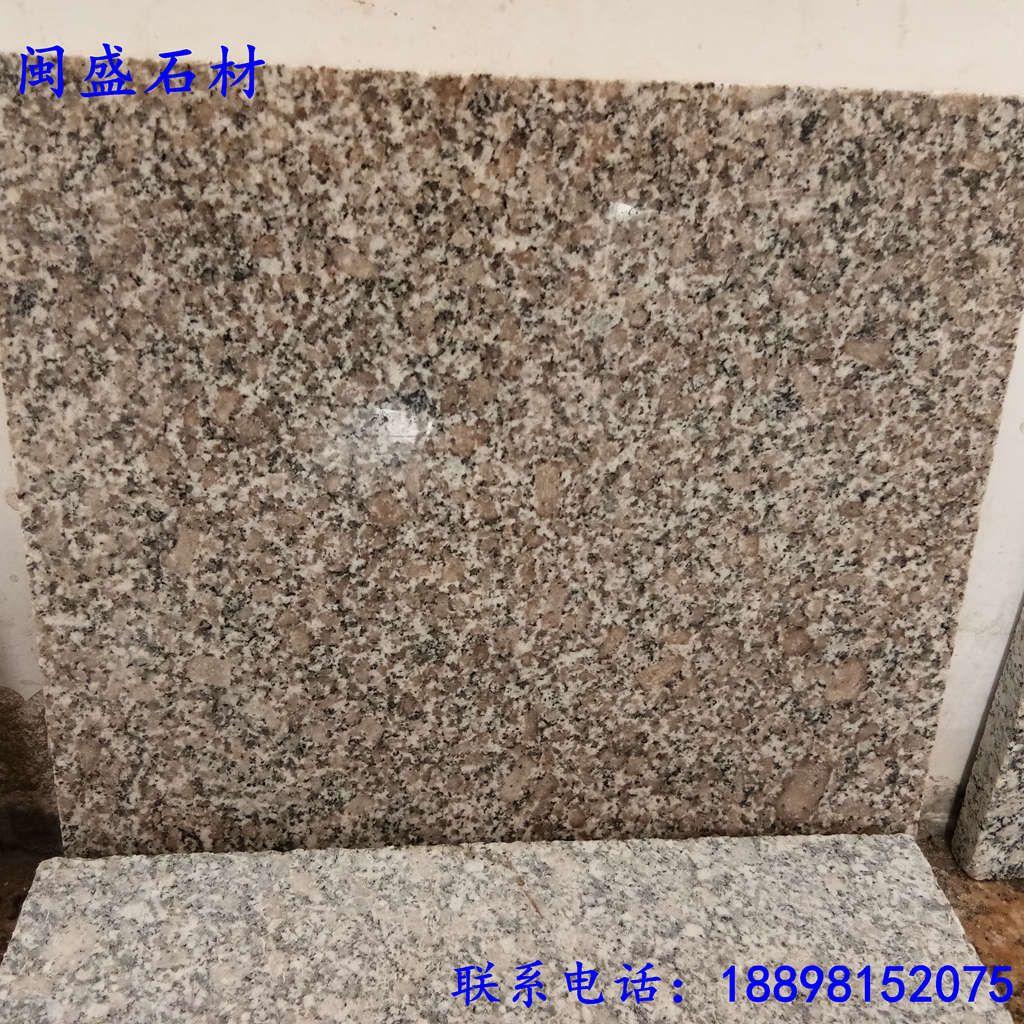 南阳红 鲁山红石材 新虾红石材供应商