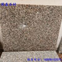 南阳红/鲁山红石材/新虾红石材供应商